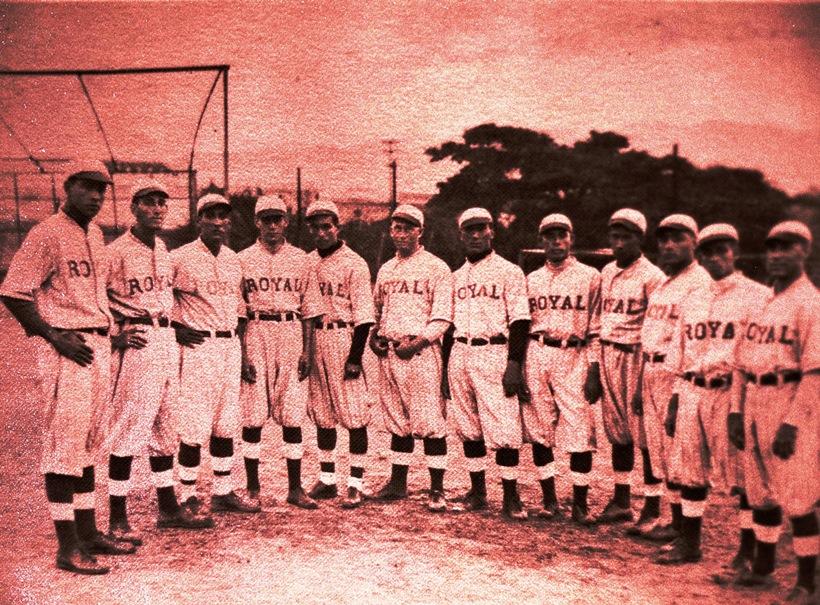 En 1934 Royal Criollos anota 2 inmerecidas carreras para derrotar a Concordía, a pesar que Miguel Ibarra y Plácido Delgado permitieron 2 hits a cada equipo.